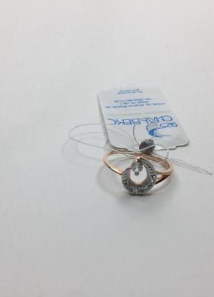Серебряное кольцо с позолотой и камнями 925 проба