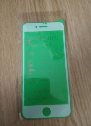 Защитное стекло (на iPhone 6/6s, 7, 8).
