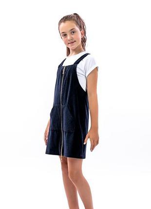 Вельветовый сарафан для девочек, тёмно синий