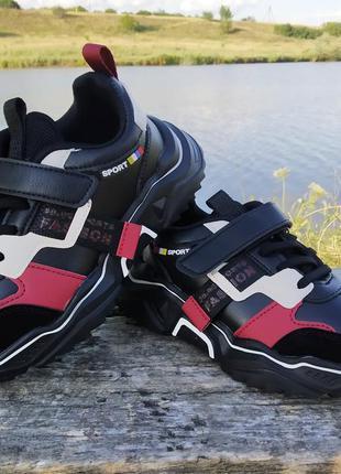 Стильні кросівки свт для хлопчика. р-ри 31-37