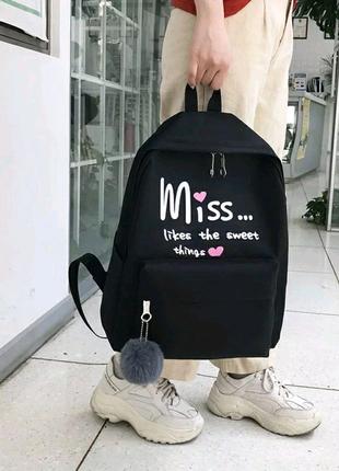Набор HiFlash рюкзак сумка для девочек розовый Черный
