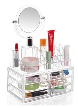 Универсальный вместительный органайзер для косметики с зеркало...