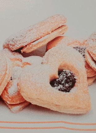 Ніжне печиво з повидлом