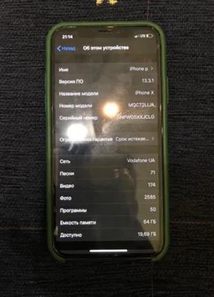 Aphone X 64 Gb