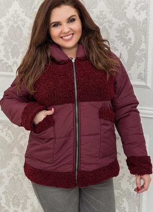 Куртка женская короткая большие размеры