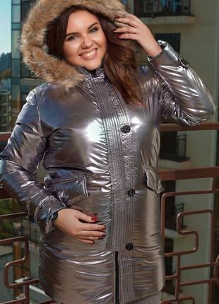 Куртка женская большие осень-зима размеры 48-58