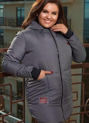 Куртка женская демисезонная-зимняя  серая большие размеры