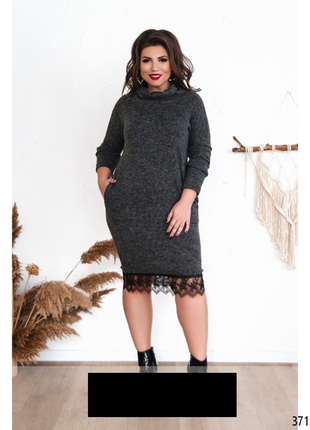 Женское платье теплое больших размеров 48-62