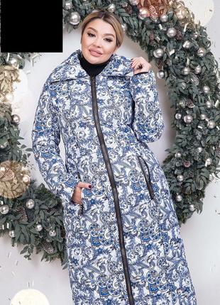 Пальто женское зимнее длинное размеры: 48-54