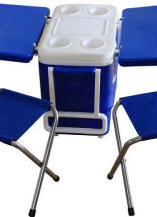 Термобокс-стол со стульями 45 л Mazhura MZ-1034