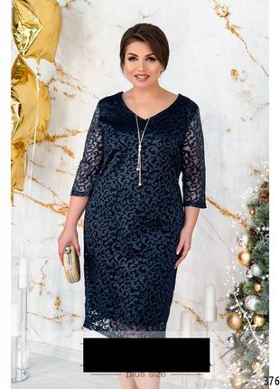 Платье женское  гипюровое вечернее размеры: 50-64