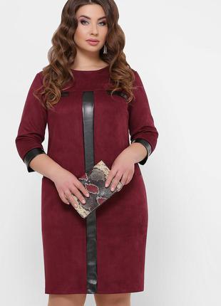 Платье из эко-замши размеры: xl,xxl,3xl