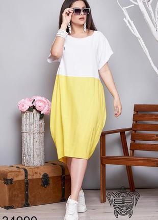 Женское летнее льняное платье размеры:50-64