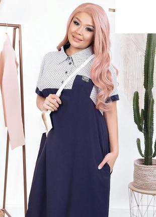 Платье женское стильное большие размеры: 52-66