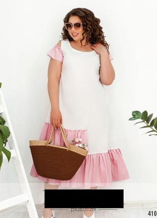 Платье женское летнее больших размеров: 54-64