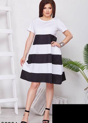 Платье женское летнее нарядное миди