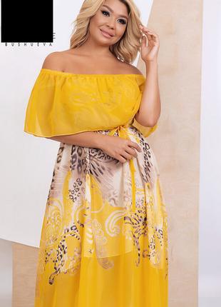 Платье женское летнее яркое