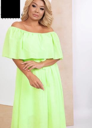 Платье женское яркое летнее