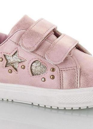 Стильные кеды (кроссовки) для девочки бренда солнце