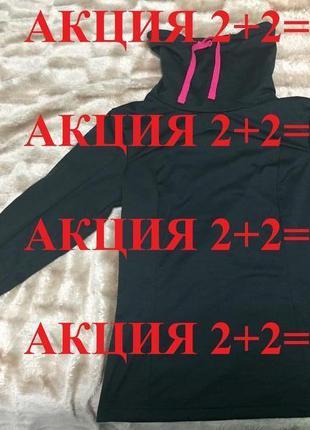 Новая decathlon quechua женская кофта спортивная торг