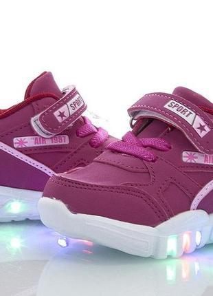 Кроссовки для девочки с подсветкой от bbt