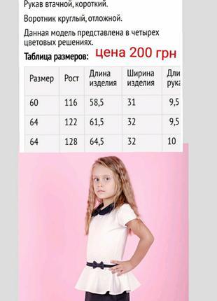 Сарафан школьный для девочек