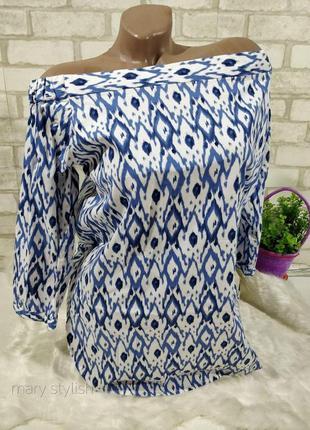 Синяя блузка на плечи