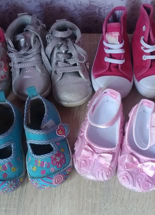 Детская обувь,кеды, ботиночки, кроссовки,тапки