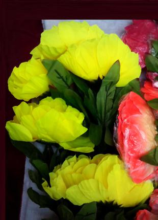 Цветы искусственные Пион розовый желтый