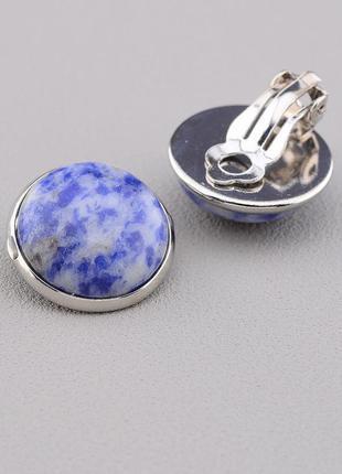 Серьги клипсы женские с натуральным синим камнем содалит