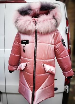 Зимнее пальто для девочек изготовлено из качественной плащевки
