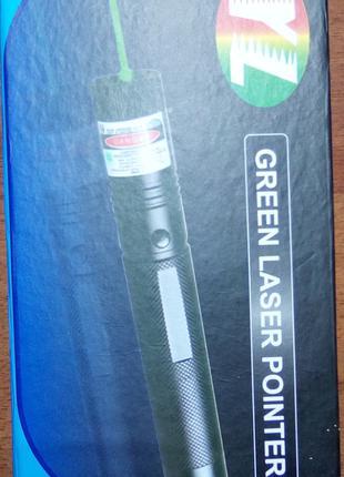 Лазер зеленый