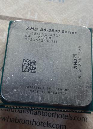 Процессор CPU AMD A8 3850 (AD3850W) 2.9 GHz/4core FM1