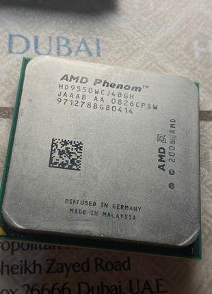 Процессор AMD Phenom X4 955 2,2GHz sAM2+ Tray (HD9550WCJ4BGH)