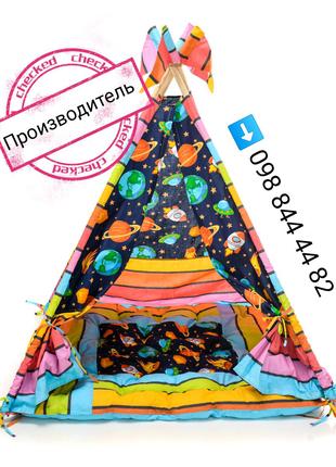 Вигвам детский палатка детская