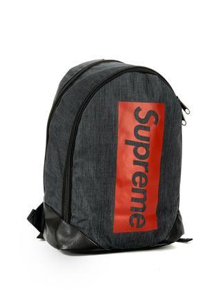 Рюкзак 🎒Supreme темный меланж