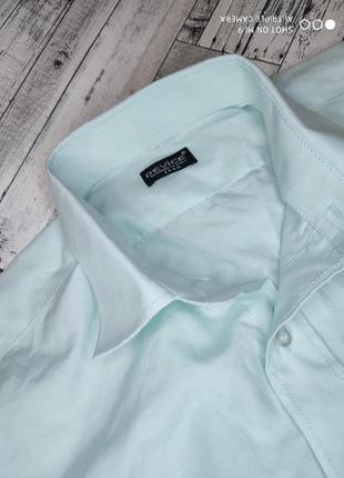 Рубашка мятного цвета новая сток