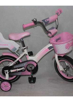 Велосипед двухколесный Crosser Kids Bike 14, 16, 18, 20 дюймов...