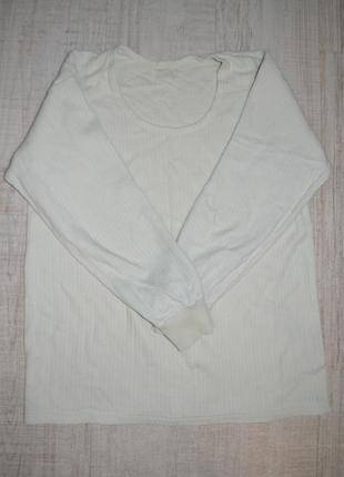 Термобелье кофта + штаны