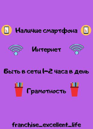 Работа в Инстаграм.( От 15.000 до 35.000 грн )
