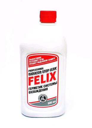 Felix Герметик Радиатора 0.5L