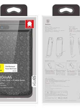ЧЕХОЛ ЗАРЯДКА Baseus аккумулятор iPhone 6 7 8 Х Xs SE2 ПАВЕРБАНК