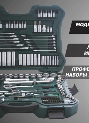 Профессиональный набор инструментов Mannesmann 215-tlg