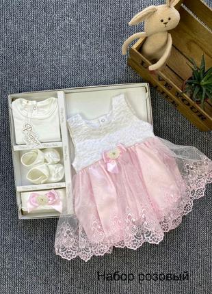 Набор для новорожденных девочек