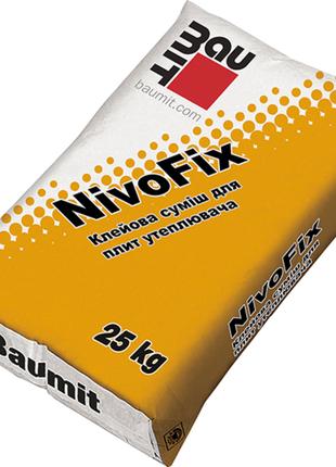 Клеевая смесь Baumit NivoFix