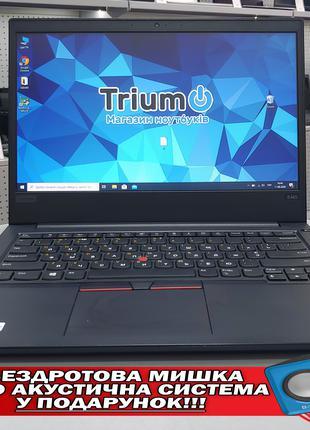 "Lenovo ThinkPad E485/14""HD/Ryzen 5 2500U/8GB/SSD256GB+500GB/Win10"