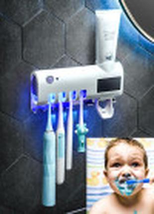 Диспенсер для зубной пасты и щеток автоматический УФ-стерилизатор