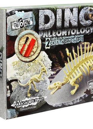 """Набор для творчества. Проведения раскопок """"Dino Paleontology"""""""