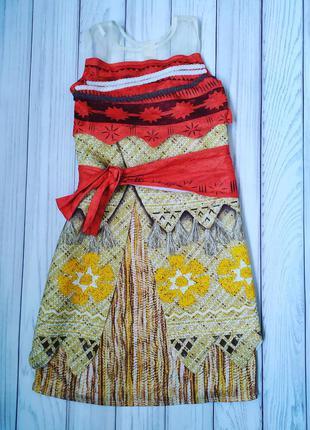 Платье моана 7-8 лет