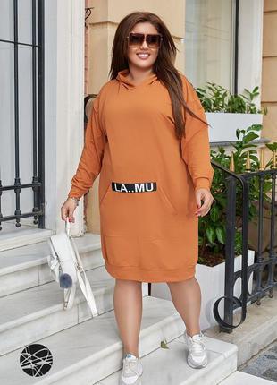 Платье-худи с принтом оранжевый